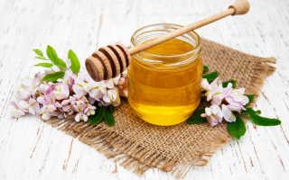 Акациевый мед: как выглядит, полезные свойства и противопоказания