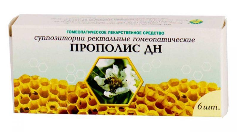 Врачи рекомендуют от геморроя и простатита, средство под названием Прополис дн